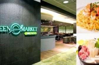 Deals and promotional codes by Singapore The Green Market