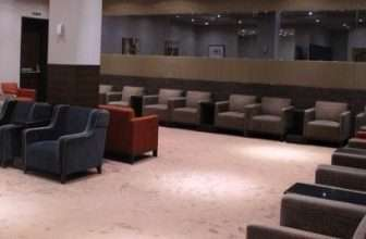 Deals and promotional codes by Muscat Plaza Premium Lounge (International Arrivals)