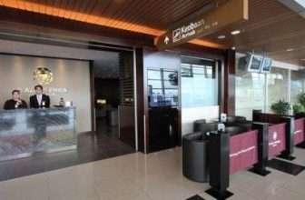 Deals and promotional codes by Kuching Plaza Premium Lounge (Domestic Departure)