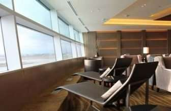 Deals and promotional codes by Toronto American Express Lounge operated by Plaza Premium (International Departures