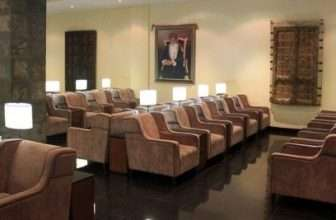 Deals and promotional codes by Muscat Plaza Premium Lounge (International Departures)