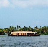 Trident Hotel Cochin
