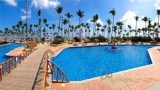 Grand Sirenis Punta Cana Resort 5*
