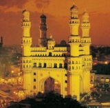 Trident Hotel Hyderabad