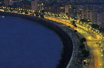 Trident Hotel Nariman Point (Mumbai)