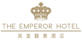 The Emperor Hotel, Hong Kong: HK$888 Room & Dine Package