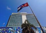 Tryp Habana Libre