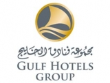 Suite Escape: Enjoy a 55% off at Gulf Court Hotel Business Bay, UAE