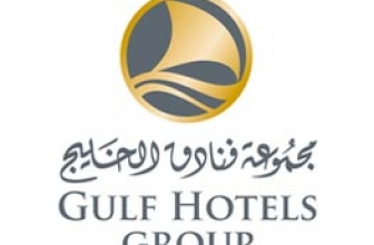 Dubai Conventions Special Rates: Up to 15% Off at Gulf Court Hotel Business Bay, UAE